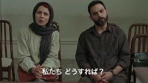 Nader_and_simin_a_separation