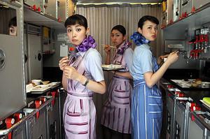 Happy_flight