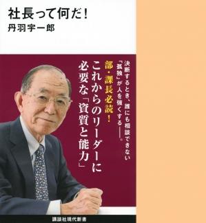 Photo_20200413160001